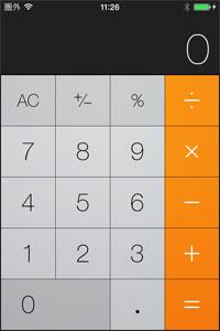 iOS 7の電卓で「0」をタップしている風景